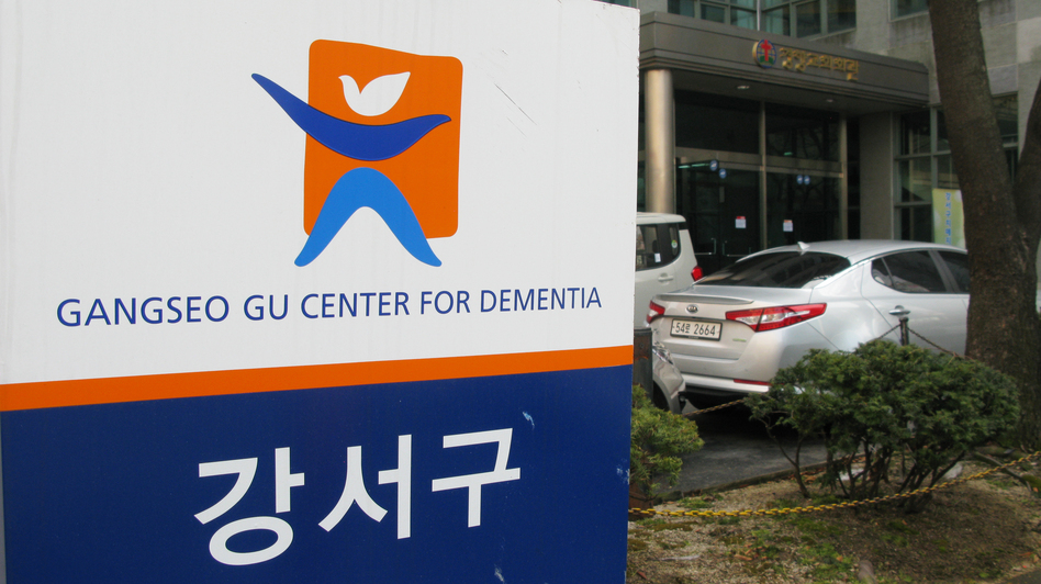 The Gangseo District Center for Dementia is one of Seoul's 25 community-level centers helping families care for dementia patients. The rapid increase in dementia is just one consequence of South Korea's rapidly aging population. (NPR)