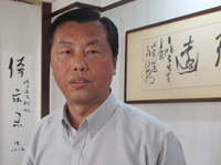 Former civil servant Wang Xiaofang is the author of 13 books on