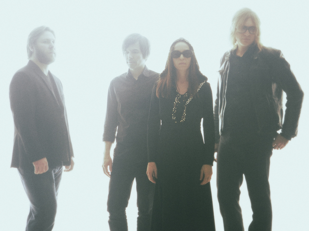 Song Premiere: The Besnard Lakes, 'People Of The Sticks'