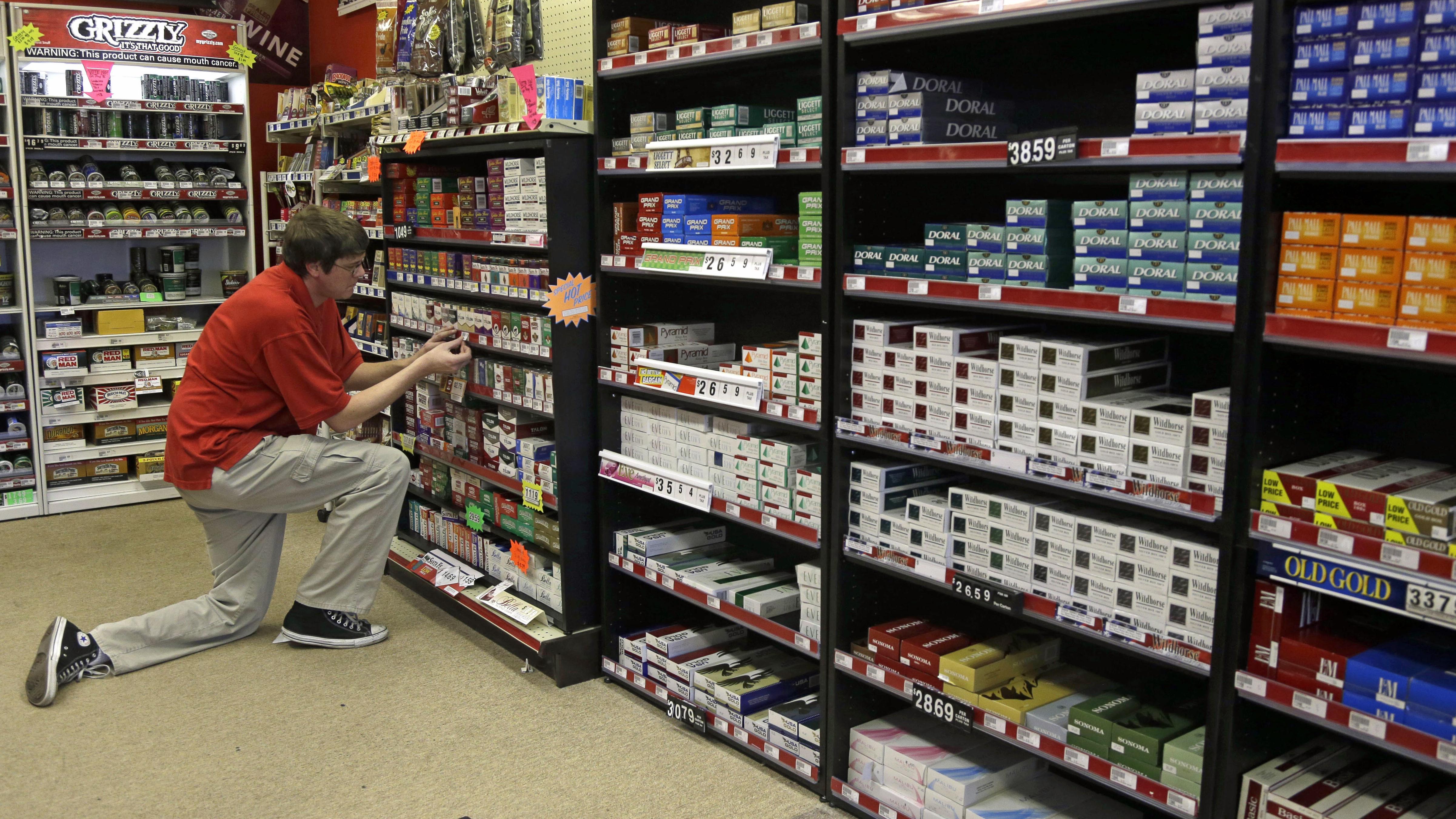 Smoke shop online wholesale