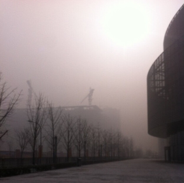 The air quality in Beijing registered at hazardous levels on Saturday, beyond the index used to chart it.
