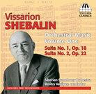 Shebalin: Orchestral Suites.