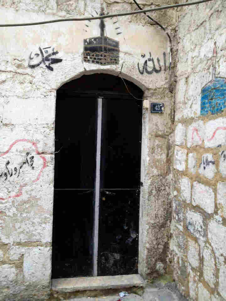 A pilgrim's doorway in Aleppo.