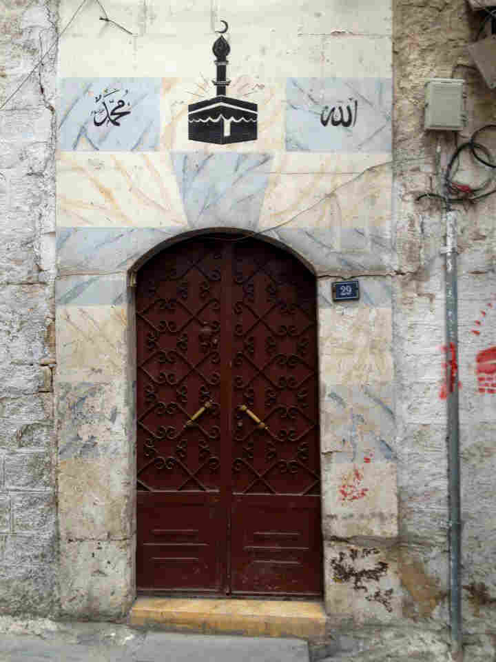 A doorway in Aleppo.