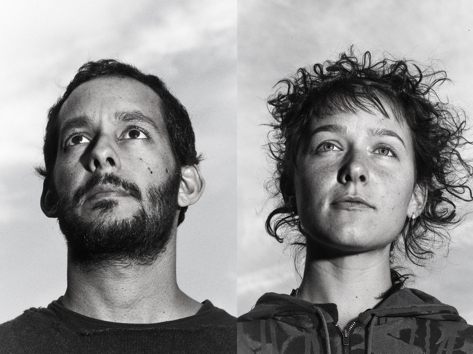Buke and Gase's new album, General Dome, comes out Jan. 29.