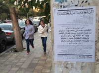 Death notices, like the one on the right, are becoming more common on the streets of Damascus.