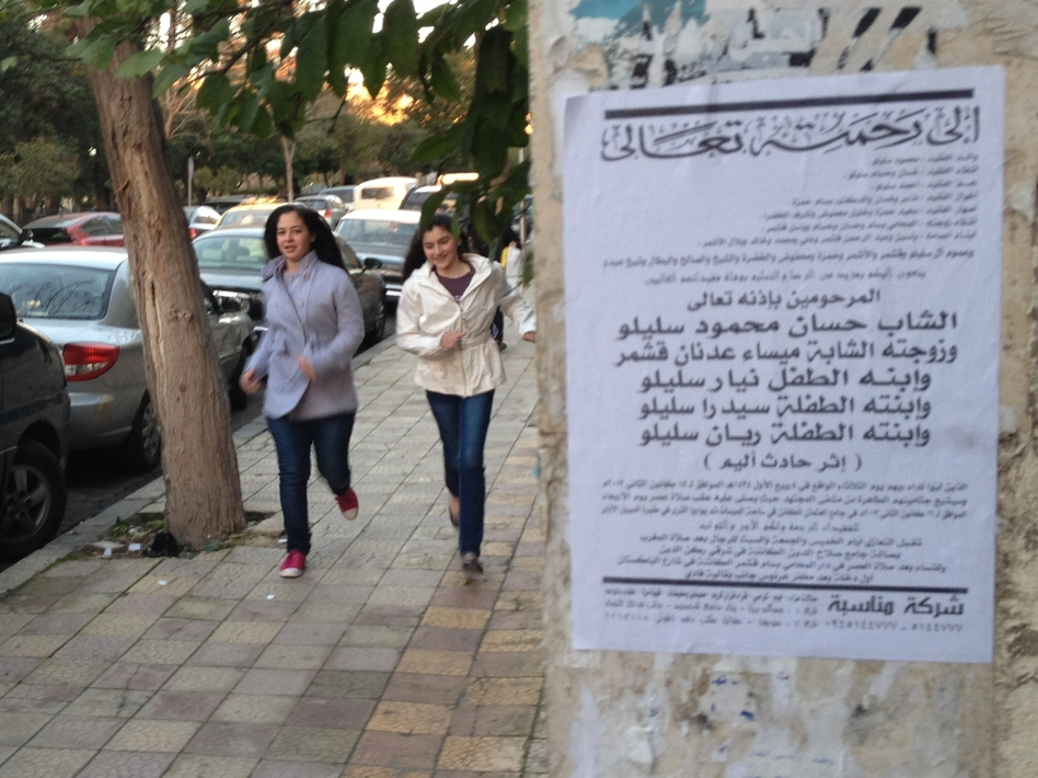 Death notices, like the one on the right, are becoming more common on the streets of Damascus. (Courtesy of the author)