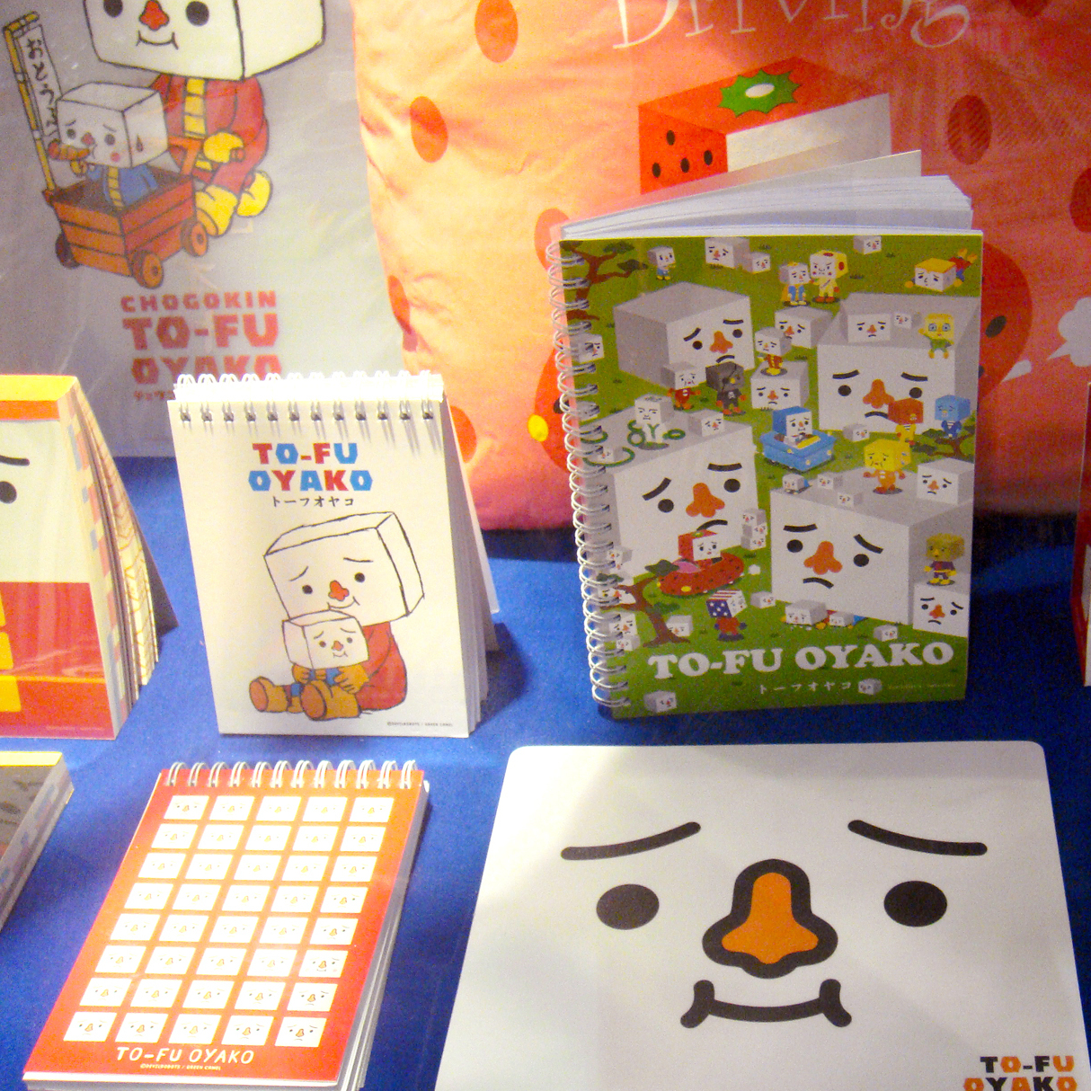 To-fu Oyako is a soybean-curd-inspired line of products, including bags, planners and pillows.