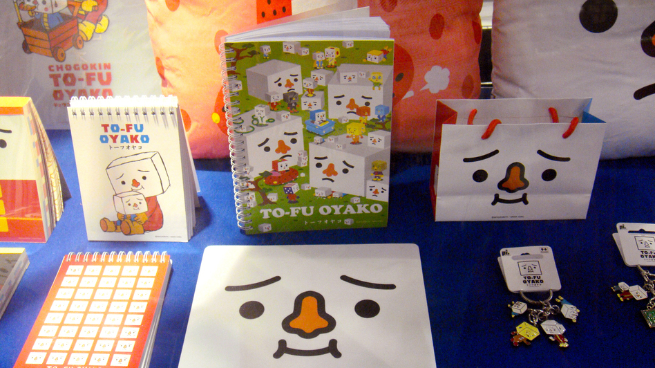 To-fu Oyako is a soybean-curd-inspired line of products, including bags, planners and pillows. (StreetFly JZ/Flickr)