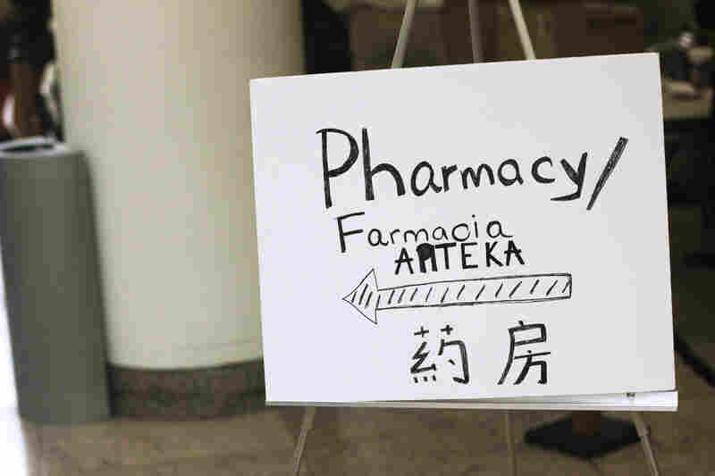 Many of Bellevue's outpatient services are working, but not the pharmacy. A makeshift one has been set up, with patients lining up in the main hospital atrium to fill prescriptions.