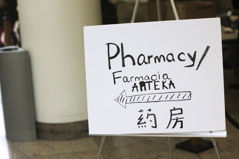 Many of Bellevue's outpatient services are working, but not the pharmacy. A makeshift one has been set up, with patients lining up in the main hospital atrium to fill prescriptions. (NPR)