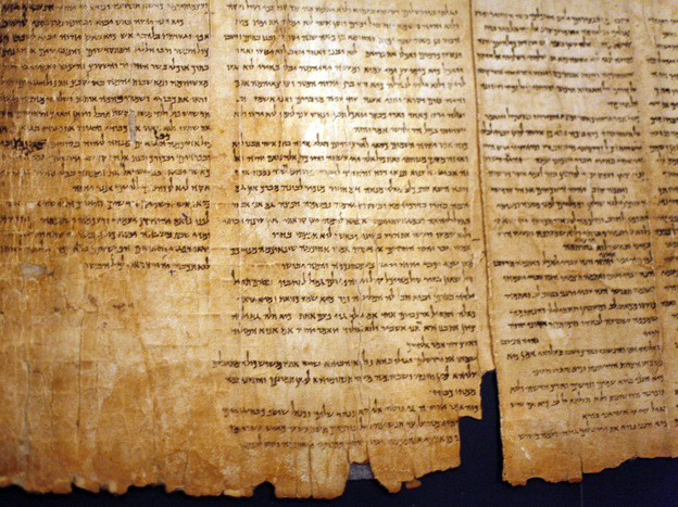 A part of the Isaiah Scroll, one of the Dead Sea Scrolls, is seen inside the vault of the Shrine of the Book building at the Israel Museum in Jerusalem.