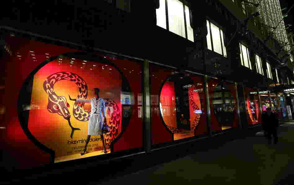 A display window celebrates the Year of the Snake at Bloomingdale's flagship store in New York City.
