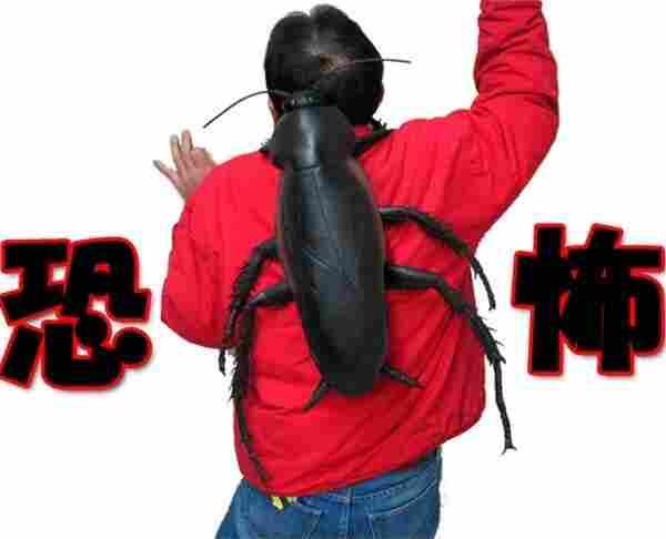 The Backpack Mega Cockroach.