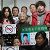 """Some former prisoners of re-education through labor camps and their supporters hold signs in Beijing declaring, """"No Re-education Through Labor."""" Popular opposition to the camps has grown as China's state-run media has highlighted particularly egregious cases."""