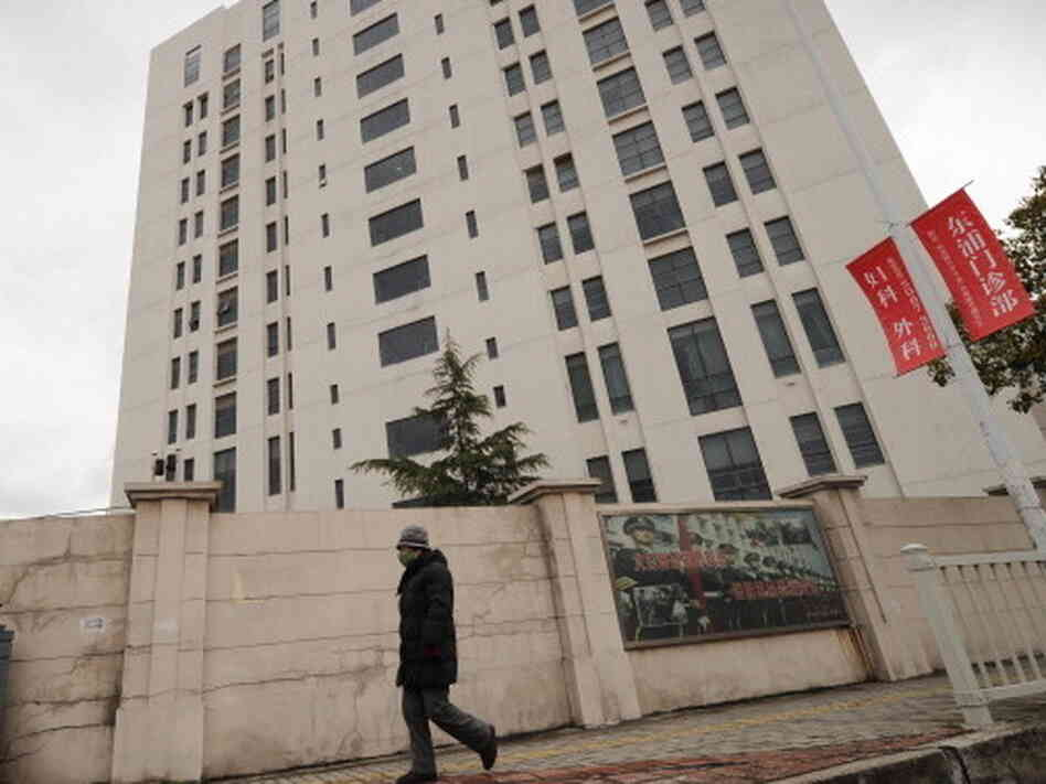Cyberattack headquarters? The 12-story building in a Shanghai suburb that American investigators say houses an operation responsible for hundreds of cyberattacks on companies around the world.