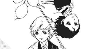 The Heart of Thomas, by Moto Hagio, was one of the first Japanese comics to deal with same-sex relationships.