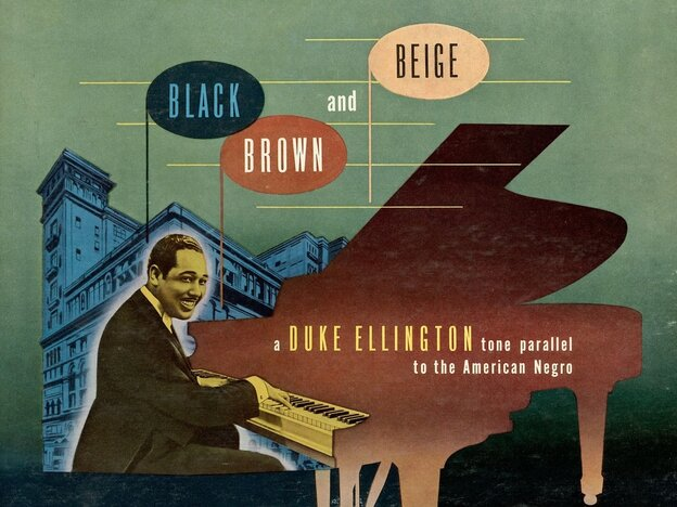 Detail from the original cover art to Duke Ellington's 1944 studio recording Black, Brown and Beige.