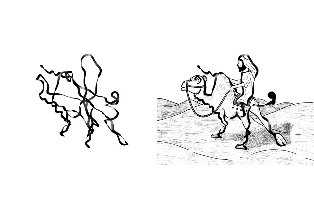 Bedouin Riding a Camel, composed from a protein from Camelus dromedarius - the dromedary camel.