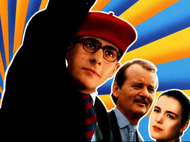 Promotional poster for the 1999 film <em>Rushmore</em>.