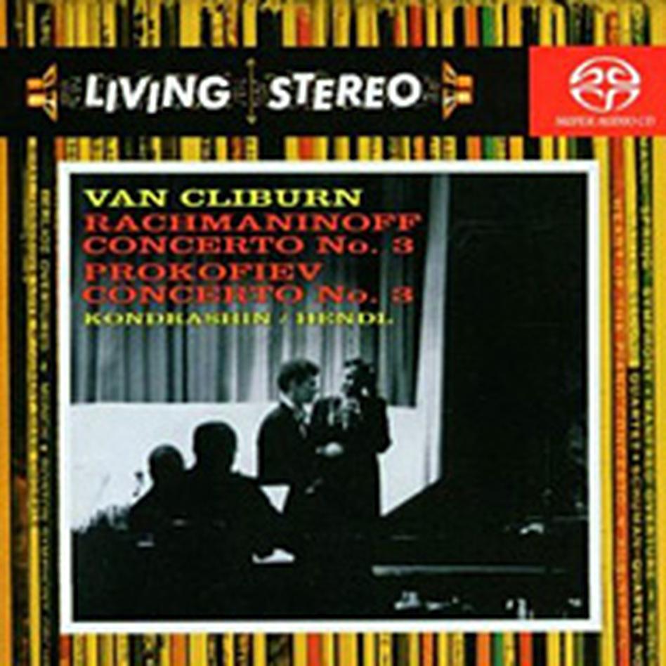 Van Cliburn plays Rachmaninov.