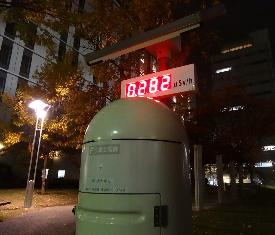 A monitor in Fukushima City shows elevated radiation levels nearly two years after the accident.