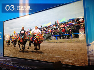 A close look at a photo of the Nagqu horse festival in northern Tibet at the Nation