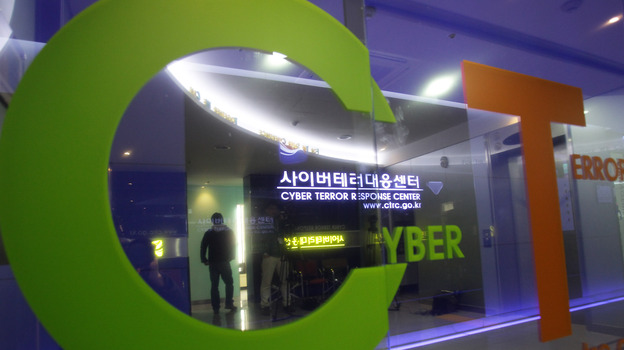 A man walks past the Cyber Terror Response Center at National Police Agency in Seoul, South Korea. (Getty Images)