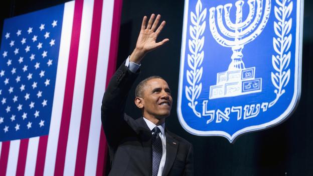 President Barack Obama waves after speaking on at the Convention Center in Jerusalem, on Thursday. (AFP/Getty Images)