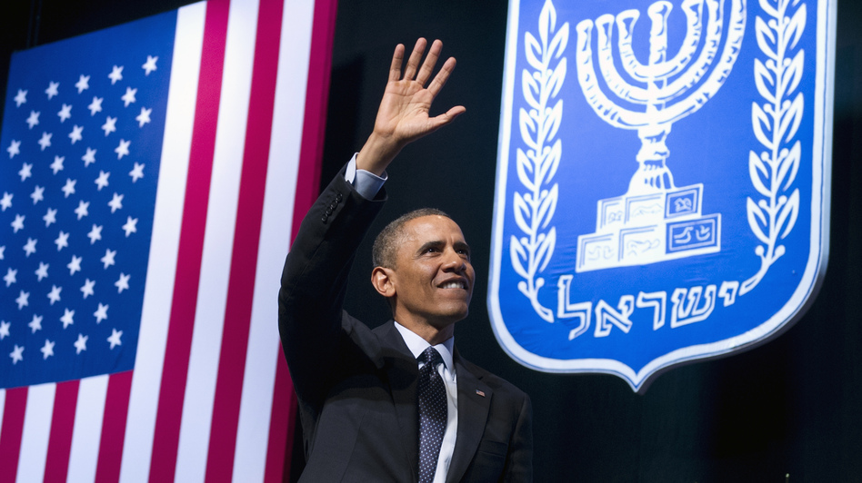President Barack Obama waves after speaking on at the Convention Center in Jerusalem, on Thursday. (AFP/Getty Images)