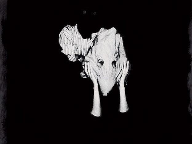 Lygia Clark's cover art for Sigur Rós' forthcoming album, Kveikur.