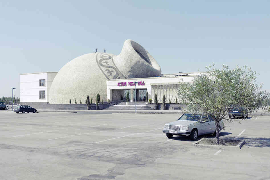 Astana Music Hall