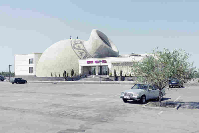 Astana Music Hall