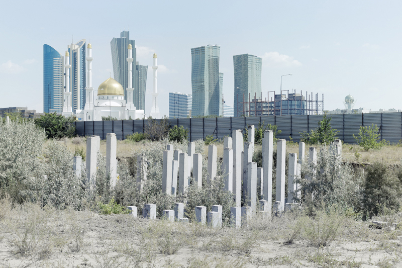 The Nur-Astana Mosque