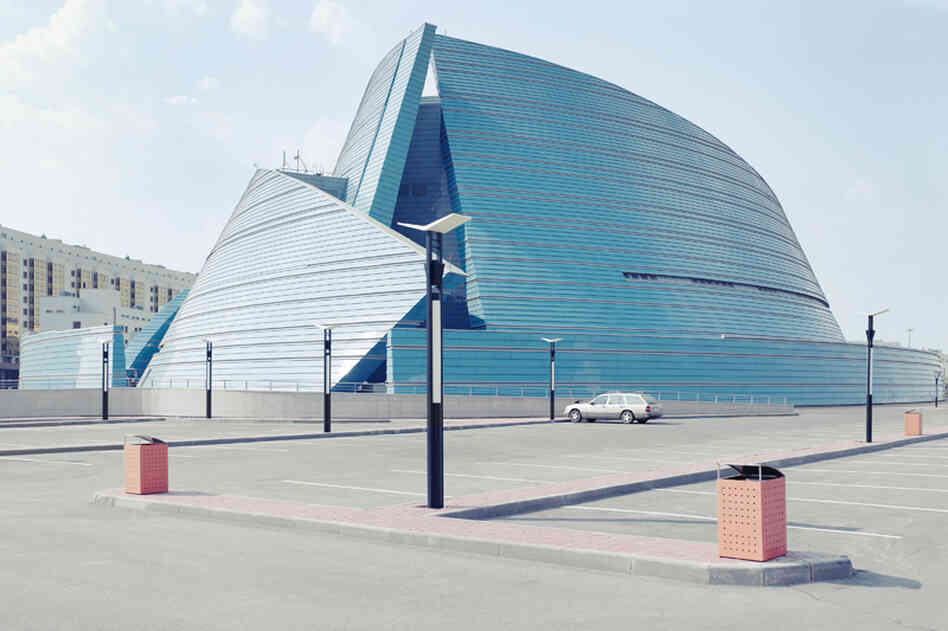 Kazakhstan's Central Concert Hall