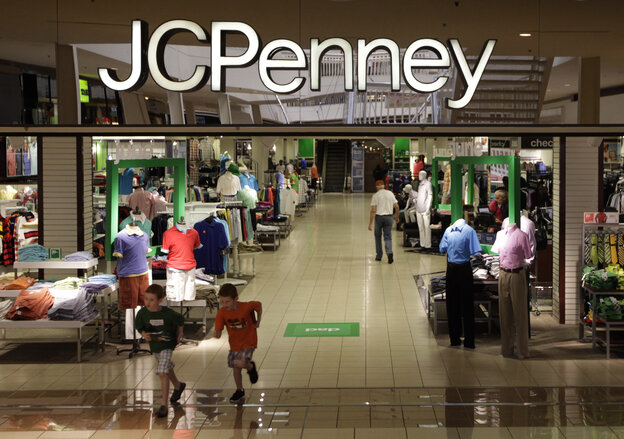 A J.C. Penney story in Plano, Texas.