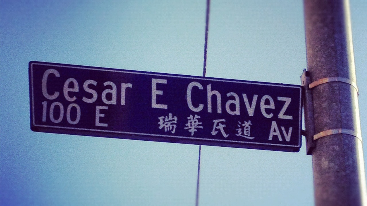 A Code-Switching Tour Of L.A.'s Chinatown