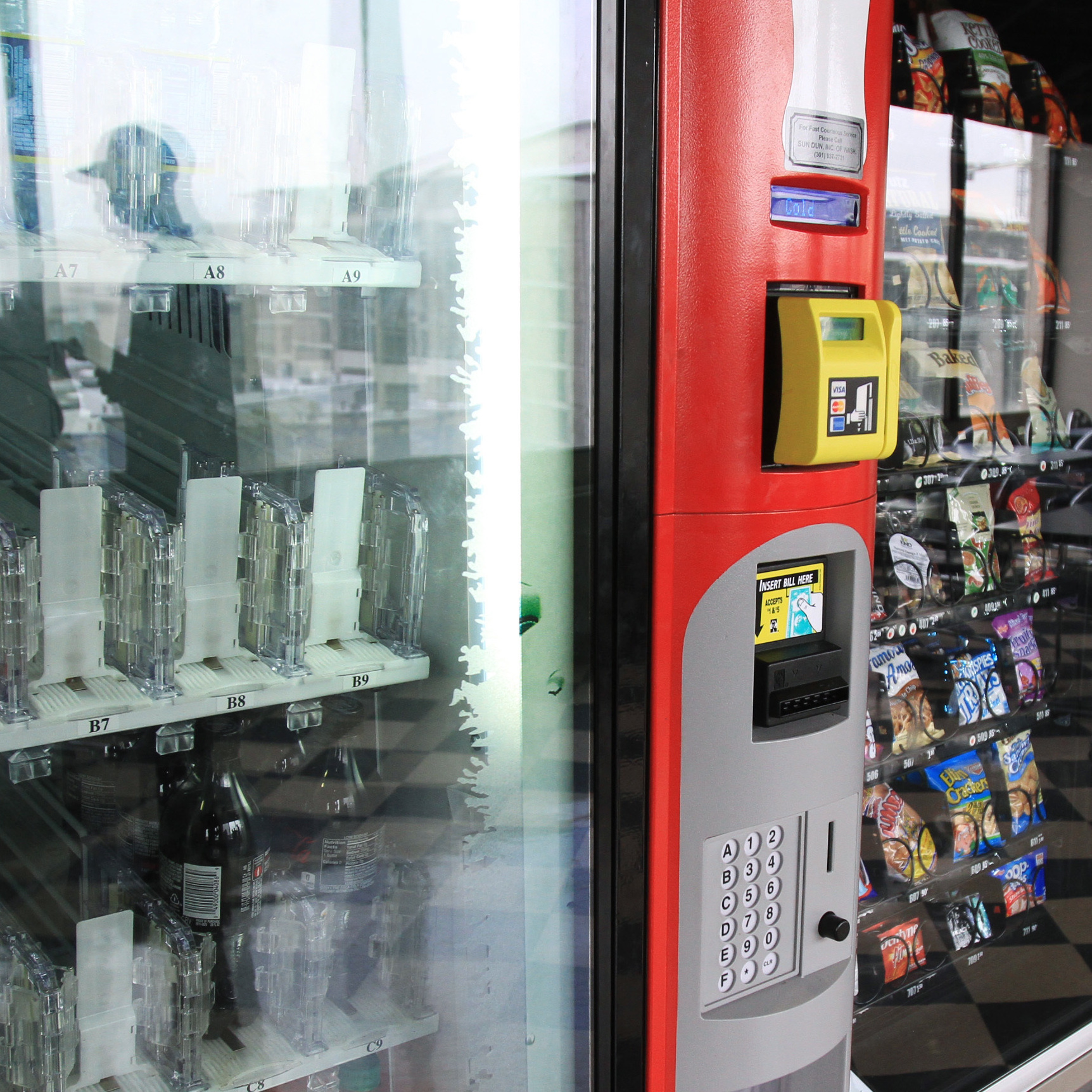 Vending Machines at 635 Mass Ave.