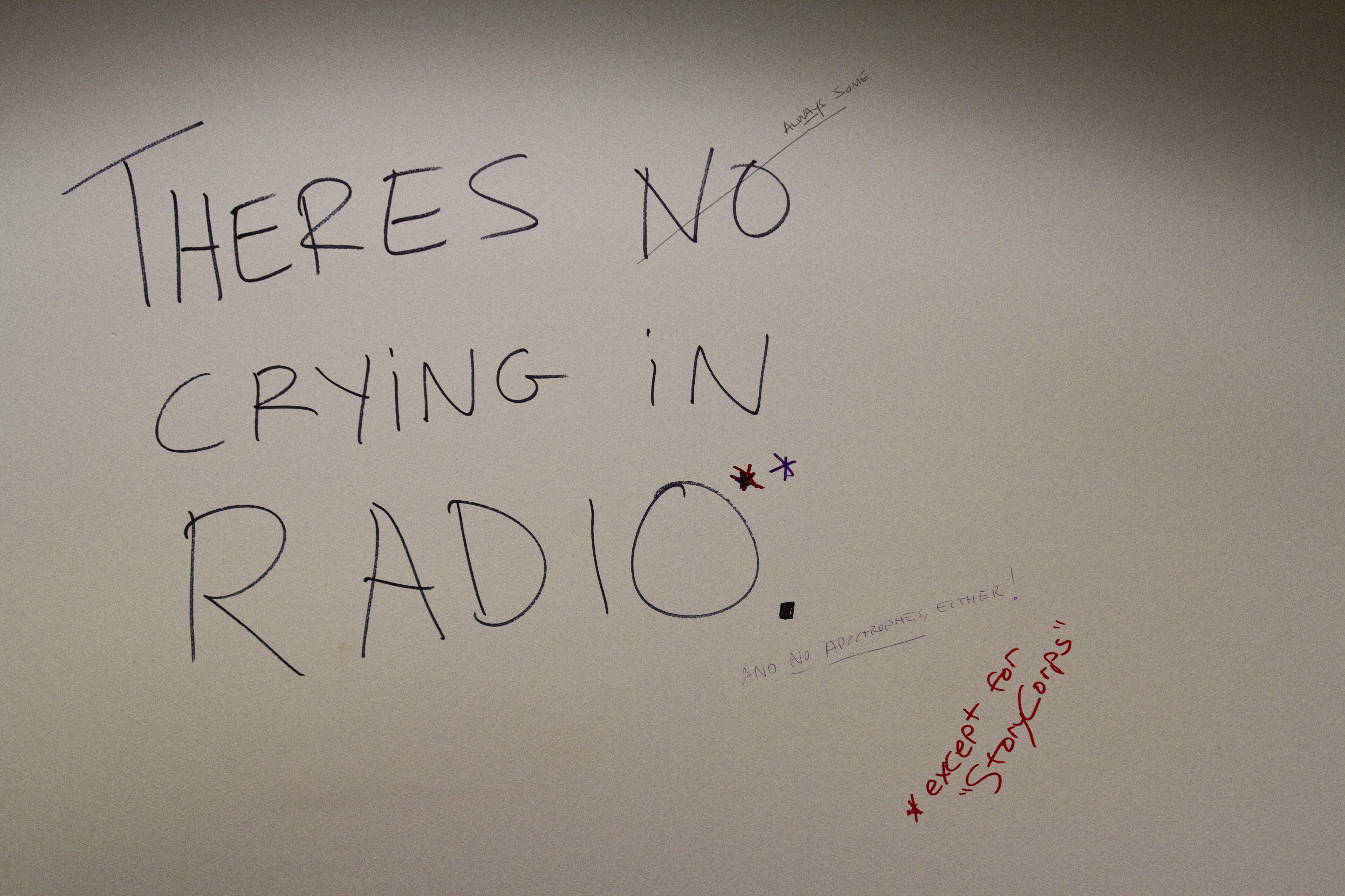 """There's no crying in radio. (Except for StoryCorps)"""