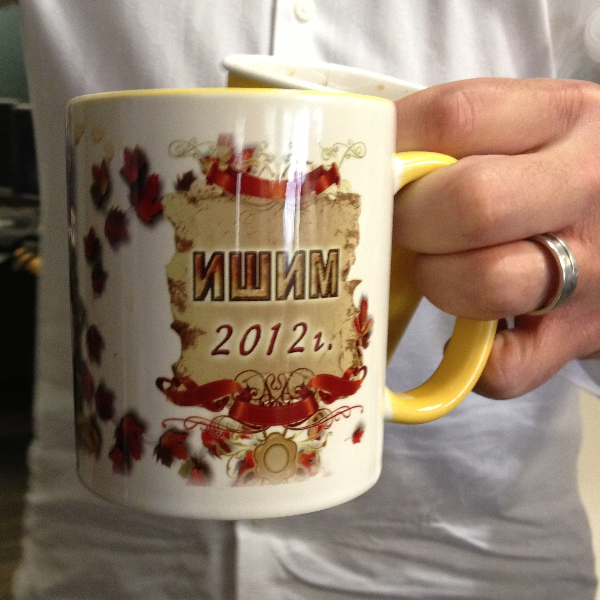 This mug is a carries the names of a city in Siberia, a favorite of this former Moscow's bureau chief. See the mug behind this mug shot: http://n.pr/zmIqIS