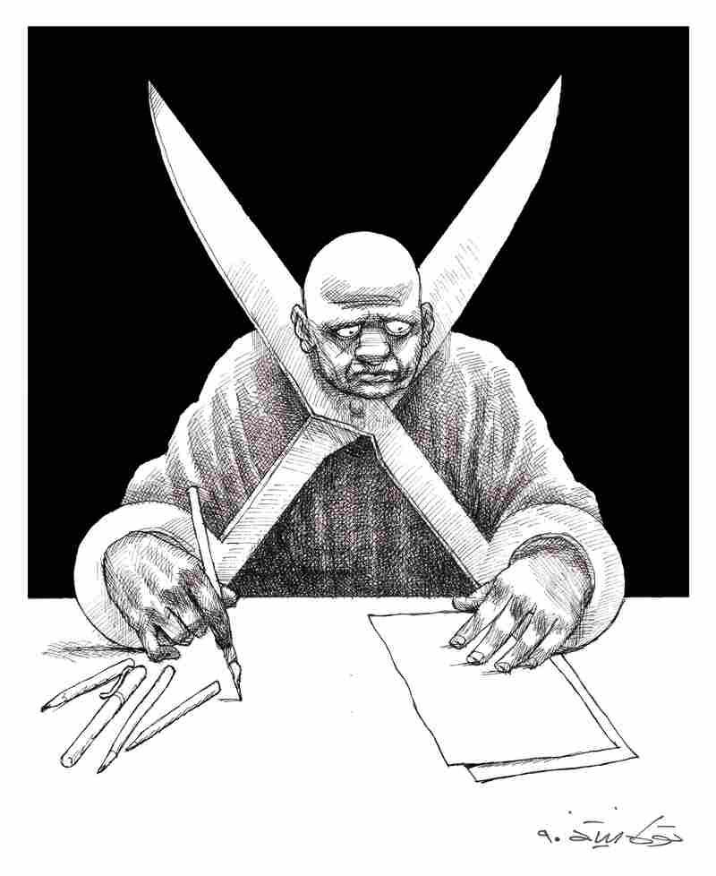 """Censorship"" by Touka Neyestani."