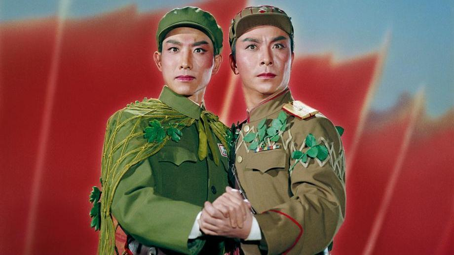 Madame Mao's Hollywood Fantasies