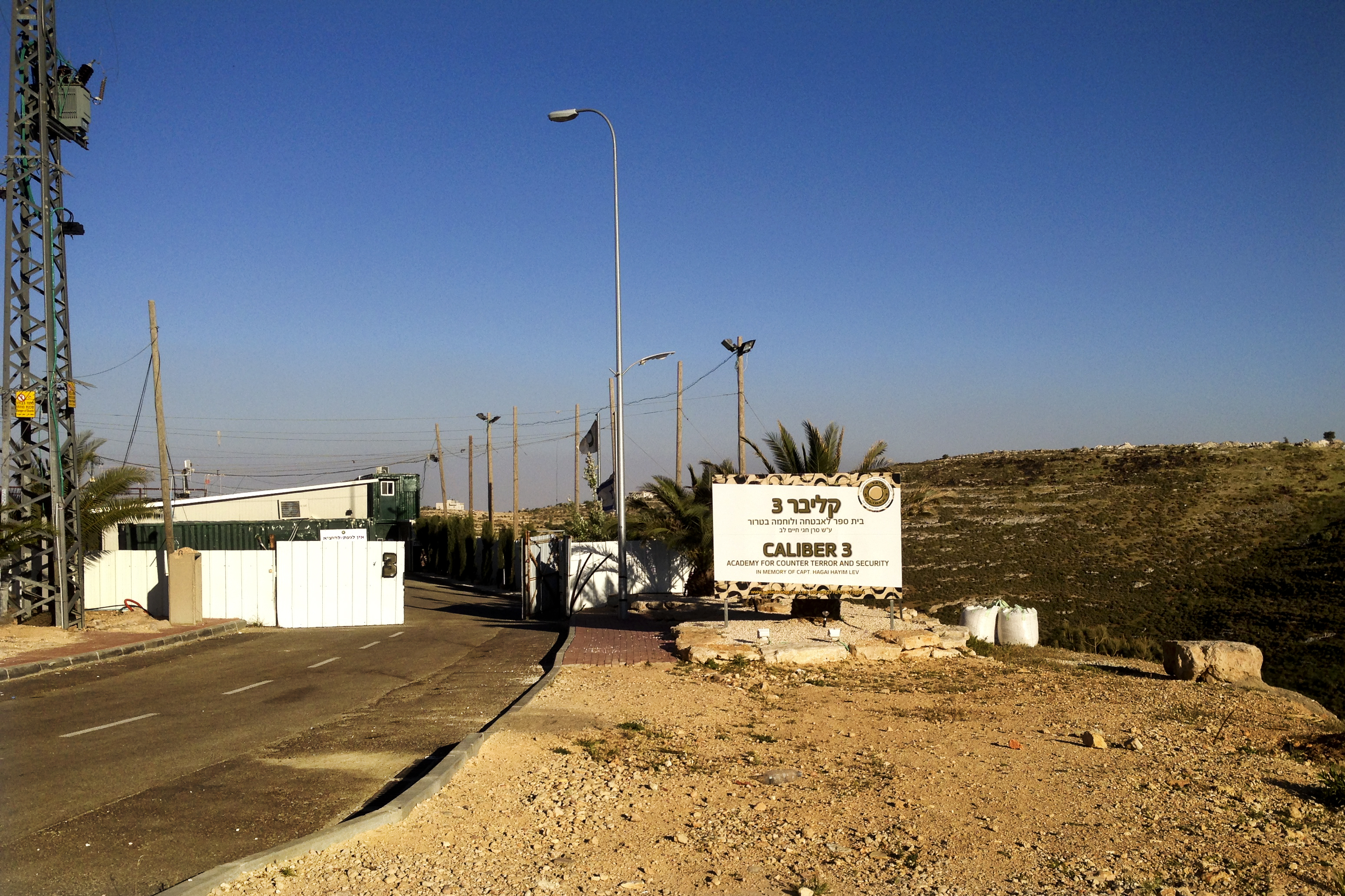 The training facility sits on a hilltop in the Gush Etzion region of Israeli settlements in the West Bank.