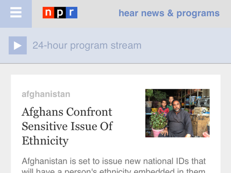 NPR Digital today launches a new homepage experience for smartphone users.