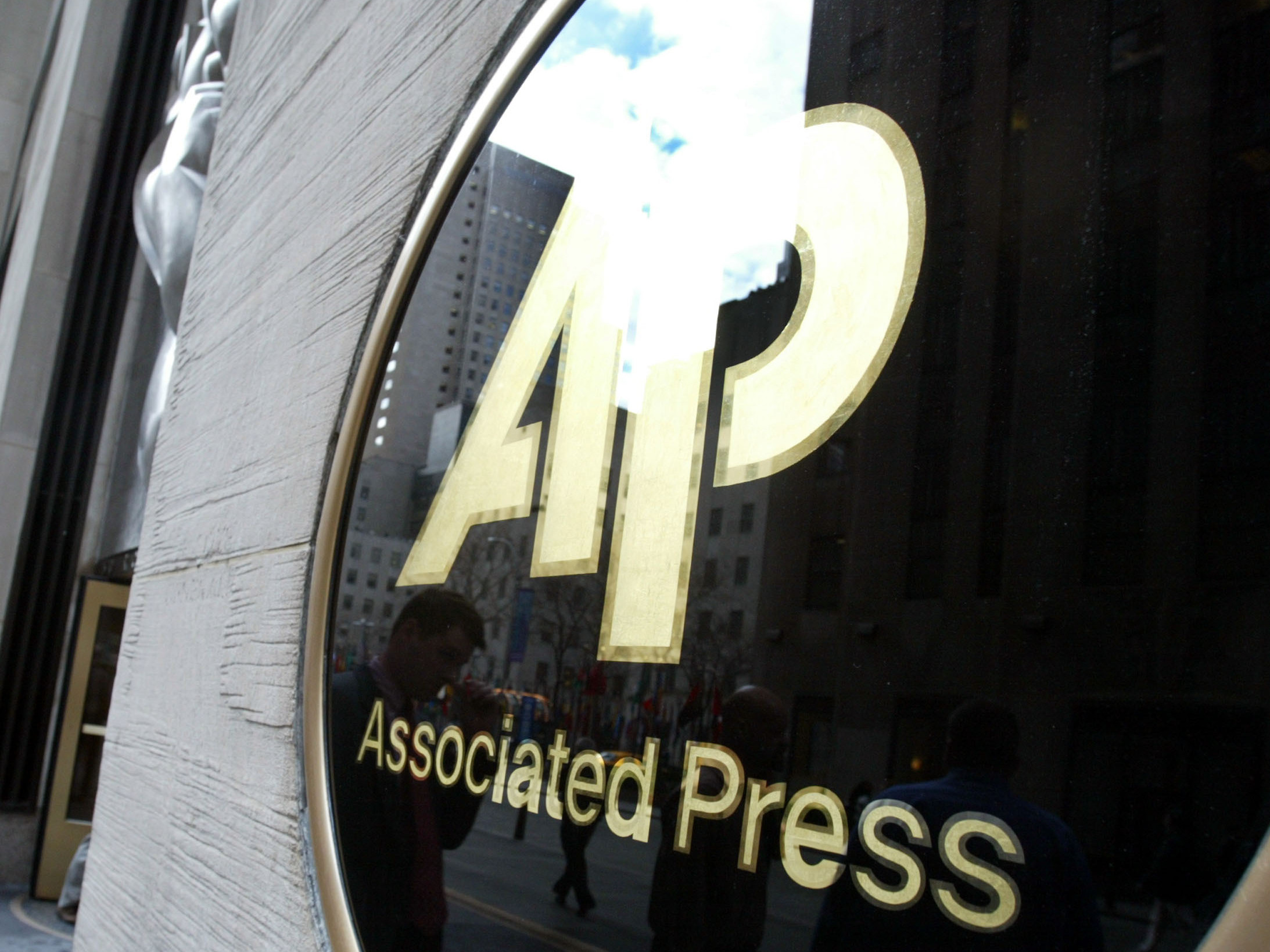 Associated Press: Feds Secretly Obtained Reporter Phone Logs