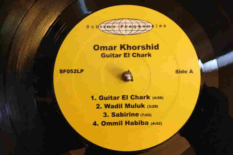 Sublime Frequencies(Guitar El Chark by Omar Khorshid, 2010)
