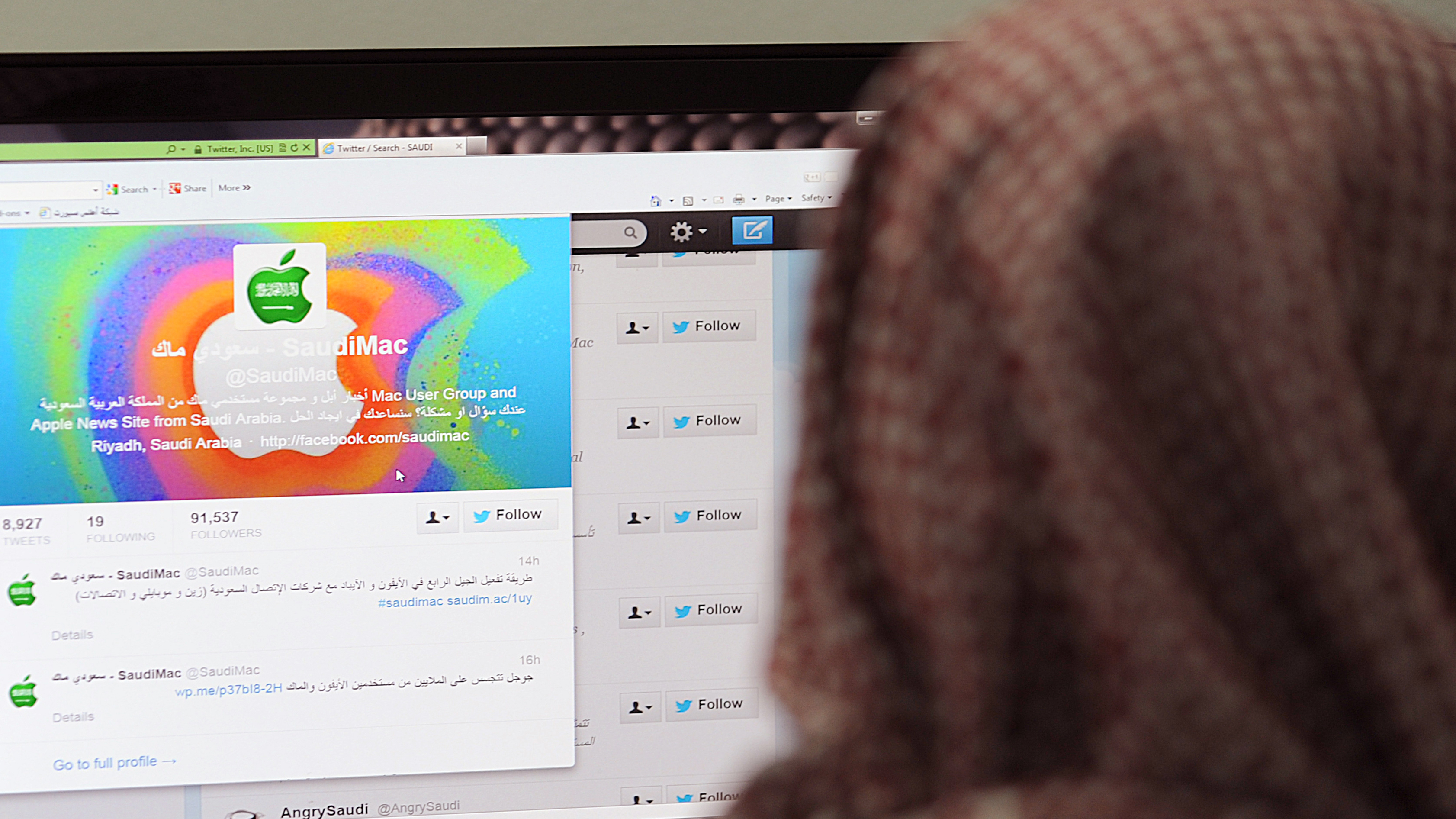 Twitter Users Risk Damnation, Saudi Religious Police Say