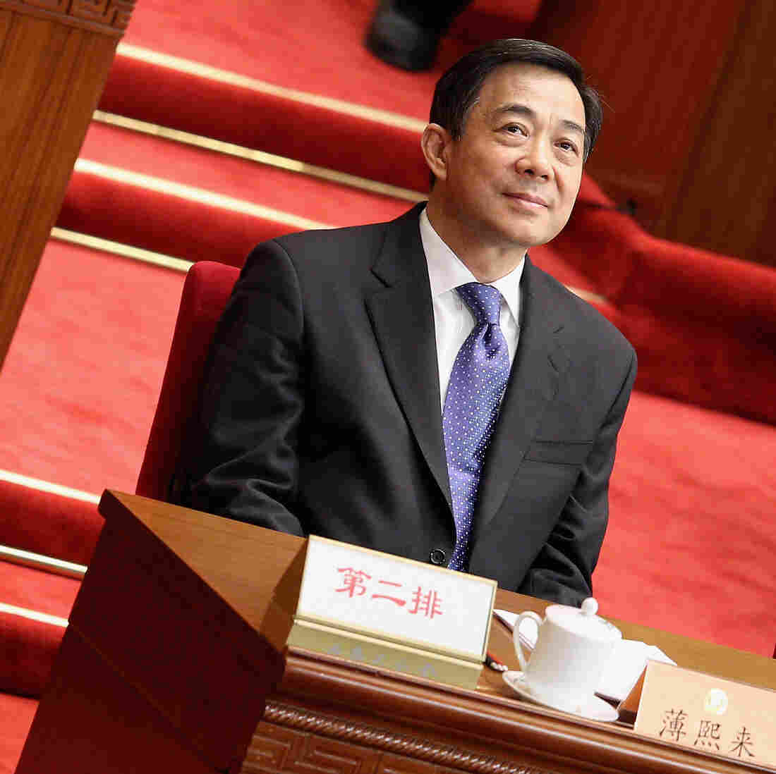 From A 'Death' To A Crisis, Tracing China's Bo Xilai Scandal