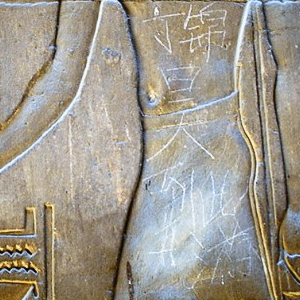 Parents Of Teen Who Defaced Egyptian Artifact Apologize