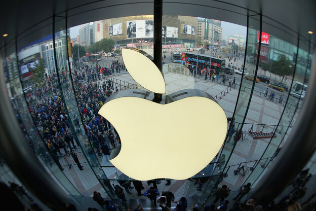 An Apple store in Beijing, China opens.